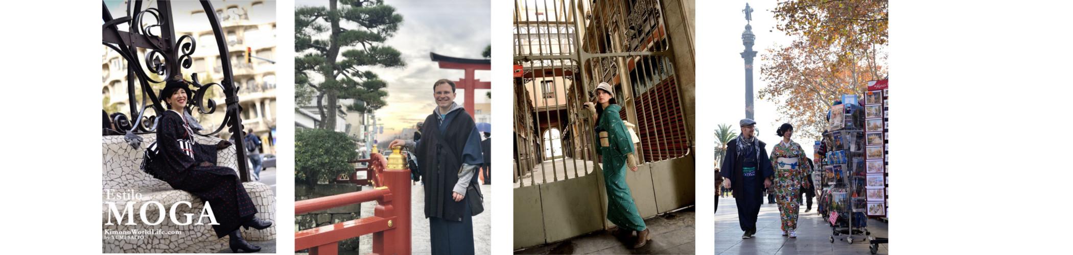 Estilismo del kimono Foto y alquirer kimono