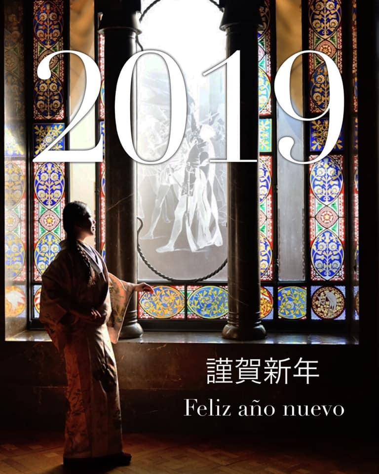 2019 kimono en Barcelona キモノバルセロナ
