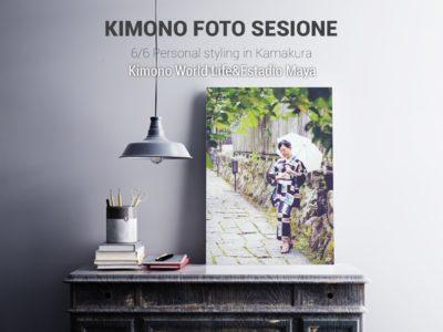 Sesión de fotografía en kimono en Kamakura, Kanagawa