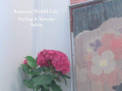 El Kimono Salón en junio, Hashimoto Kanagawa