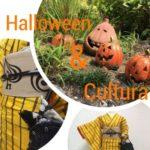 大人のハロウィン 着物ハロウィン かぼちゃ色のきもの