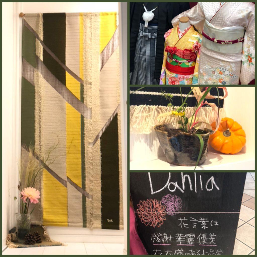 キモノワールドライフ2018秋冬のお支度 着付け教室 神奈川県相模原市