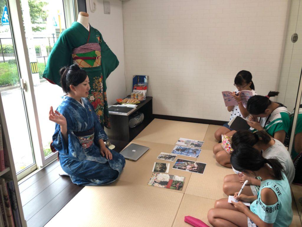 キモノワールドライフ 子供新聞 橋本 相模原市 着付け教室
