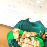 美容師・着付け士のための振袖特訓会 橋本 キモノワールドライフ ゆずりは 着付け技能士実技試験対策