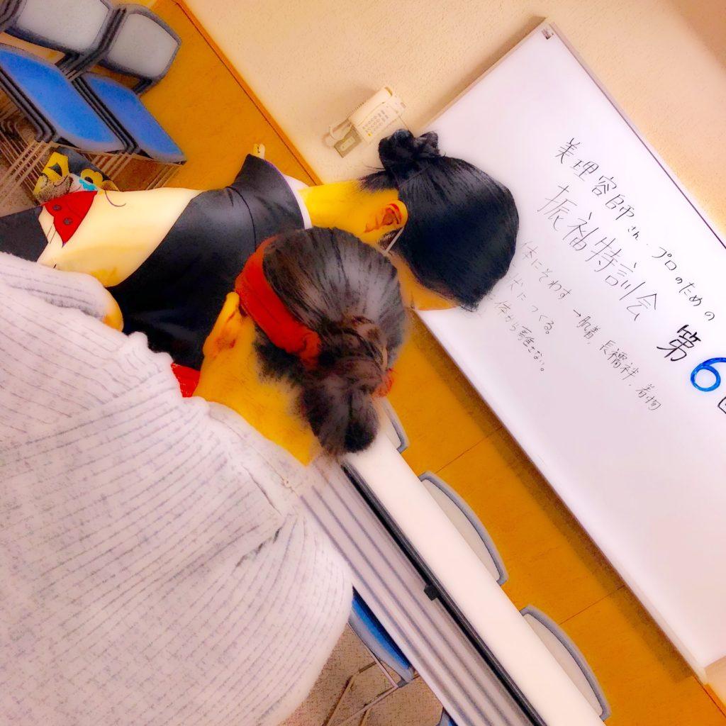 着付け技能士1級検定対策 他装教室 振袖特訓 キモノワールドライフ 相模原市