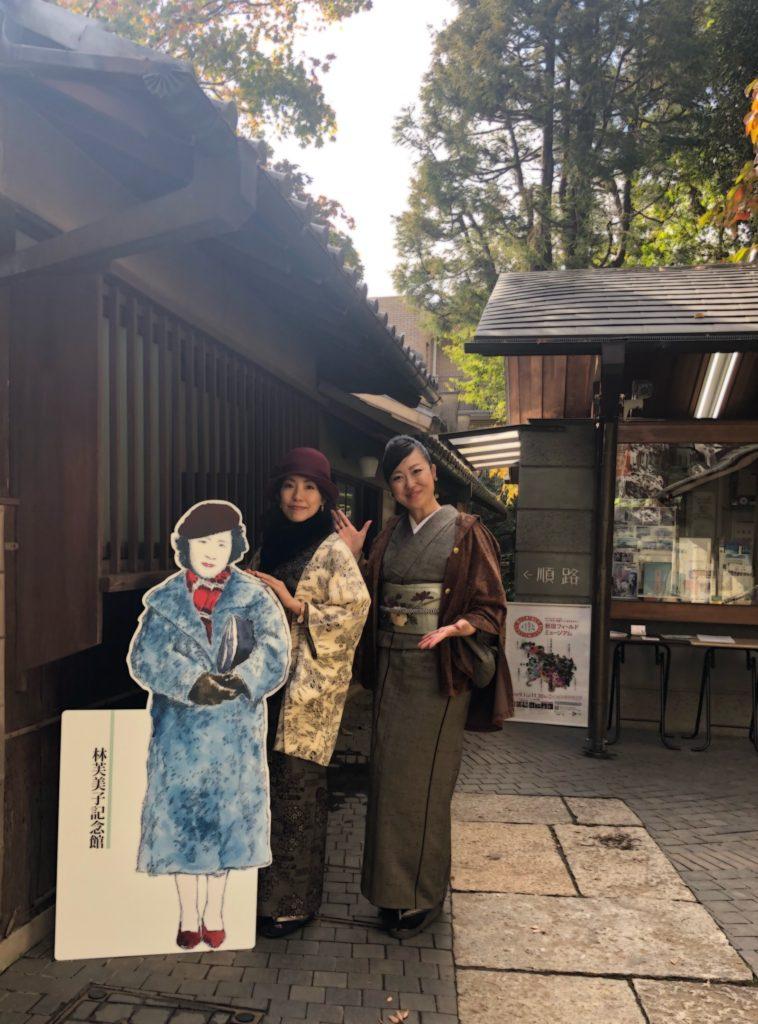 林芙美子記念館 東京都新宿区 着物でお出掛け キモノワールドライフ