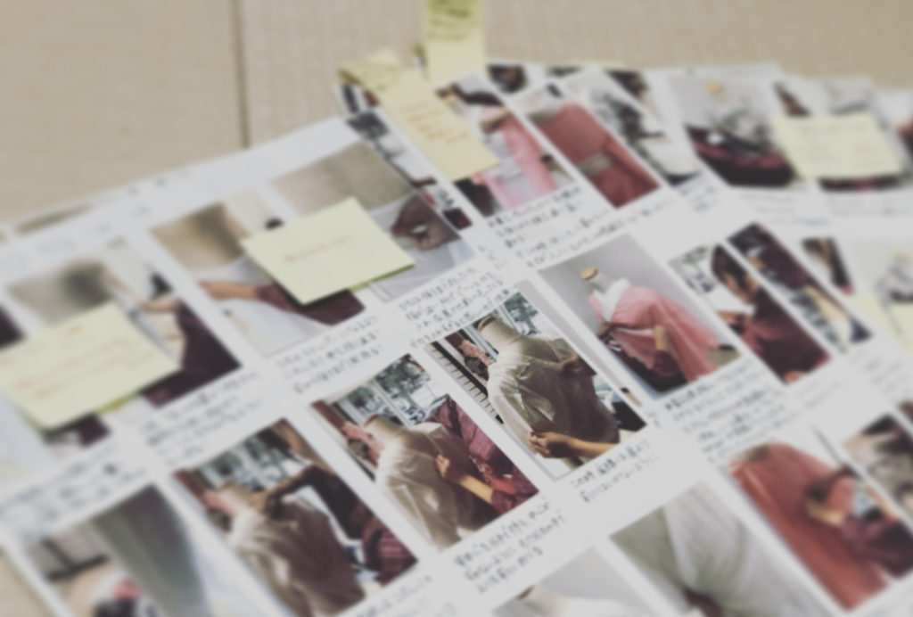 ノートをみっちりとる着付け教室 相模原・多摩地区 キモノワールドライフ