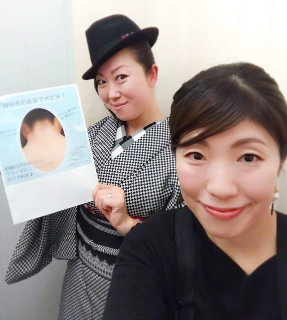 着物と顔そり襟足 女性理容師ネットワークジョリネ 横浜