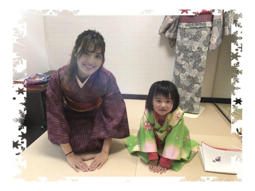 2〜3歳児 お母さんと学ぶ季節の花ノート 着付け教室 キモノワールドライフ 相模原