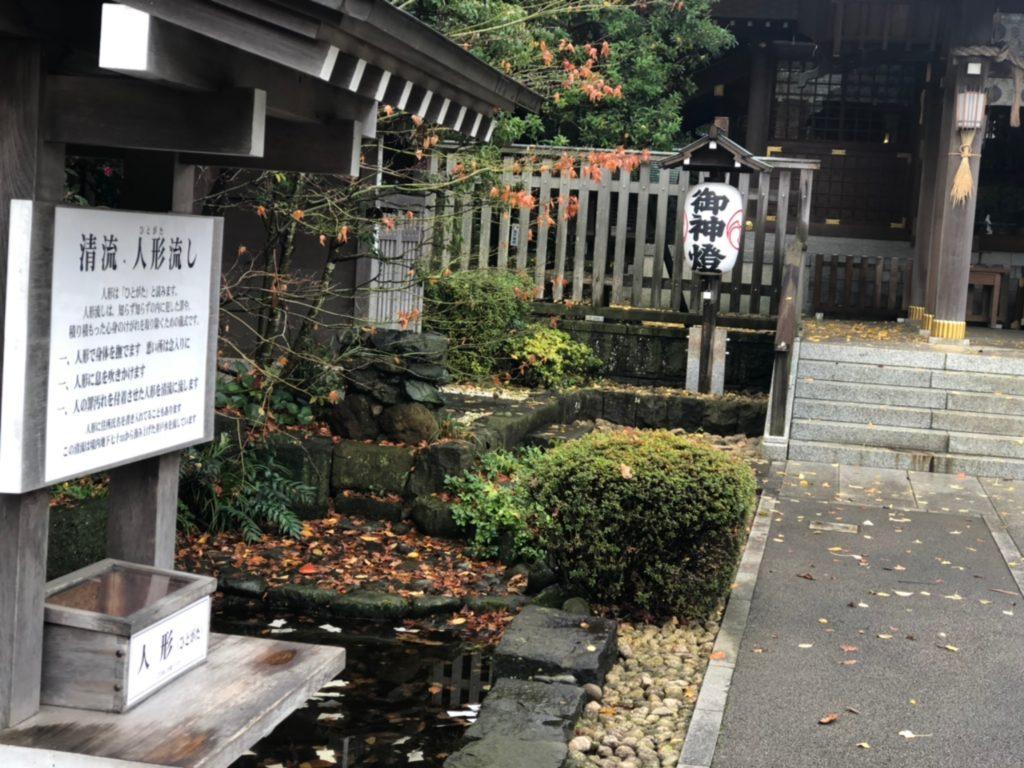 着物美容 神明社 横浜