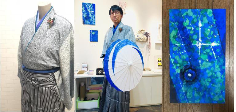 鈴木邦男 スタイリング着物 水で繋がるワークス展 相模原