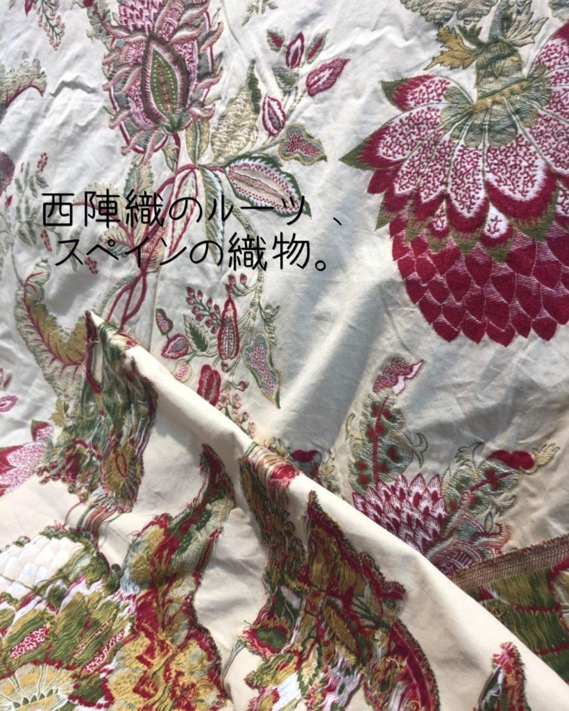 黒田商店の草履