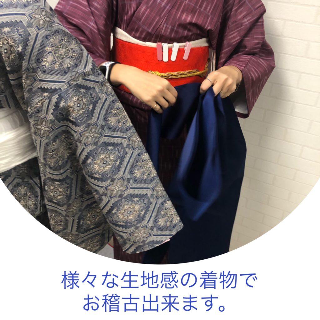 他装着付け教室 東京多摩地区 神奈川県相模原市