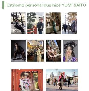 スペイン語 バルセロナ ヨーロッパ着物 文化活動