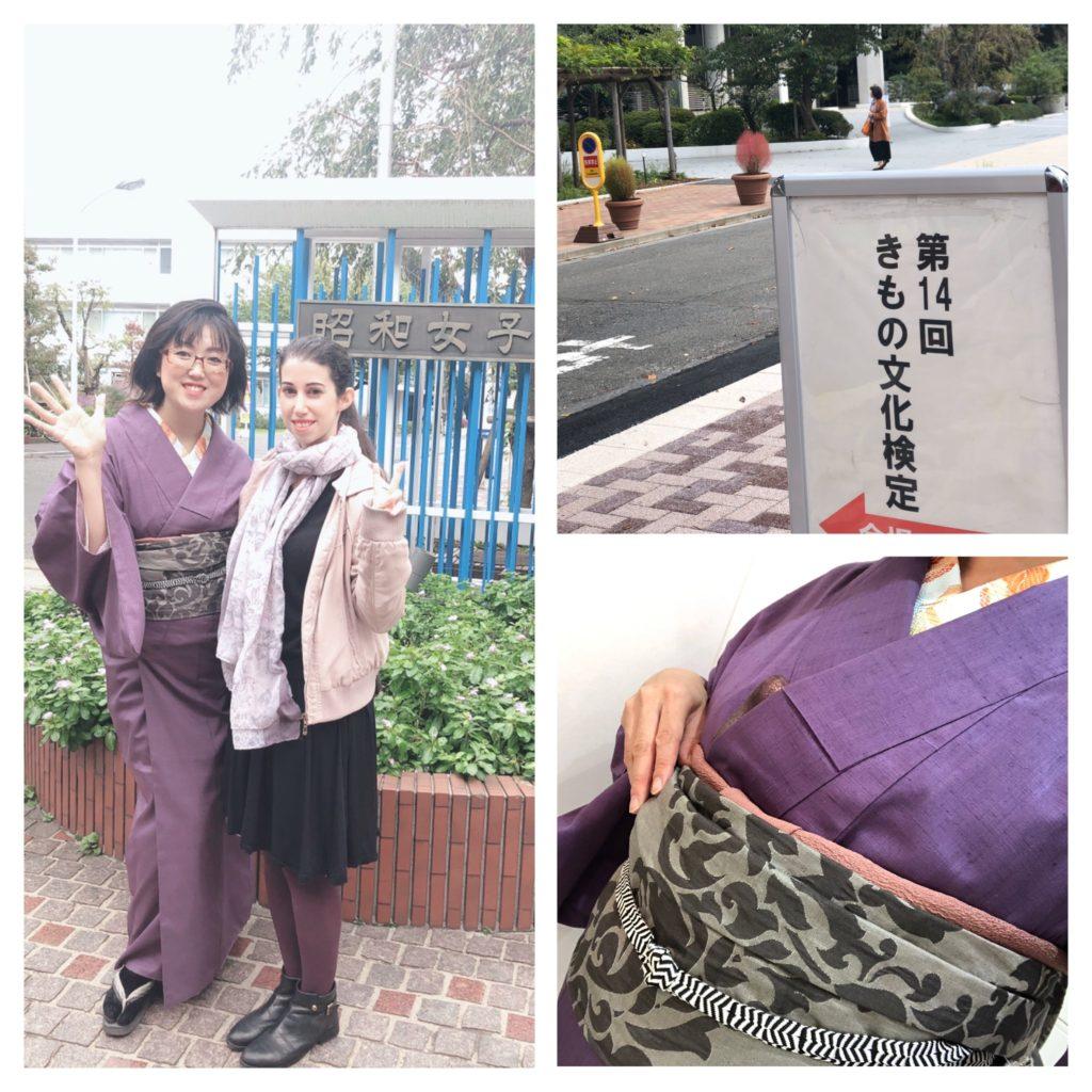 着物文化検定 妊婦きもの