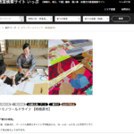 教室検索サイトいっぷ