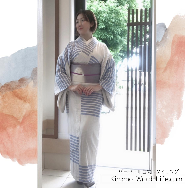 装いカラーコーデ 6月の着物 授乳着物