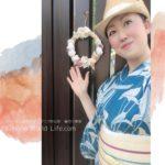 妄想浴衣コーデ 装いカラーコーデ パーソナル着物スタイリング
