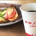 オギノパン橋本店 丹沢あんぱん 着物カフェ・ランチ