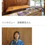 町田市ワークスペースマチノワ 着付け教室